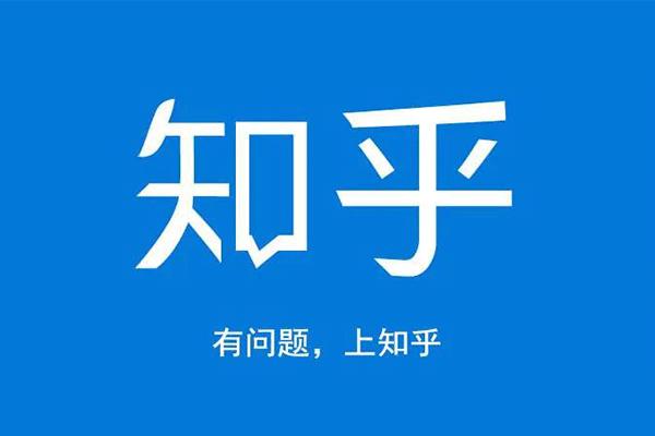 龟课·知乎引流实战训练营第2期【宅男】(原价980)
