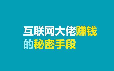 王通网络营销课程合集,共31套课程,价值万元